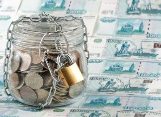 Список новостроек по эскроу: какие дома в Москве могут продаваться лишь по новым правилам