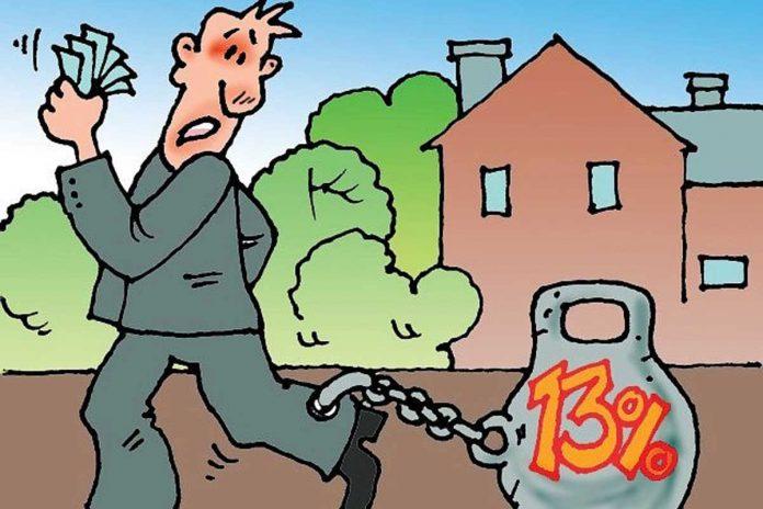 кому разрешат не платить НДФЛ при продаже жилья
