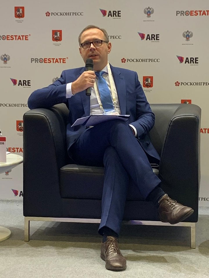 Алекснадр Гончаров, Москомстройинвест, на Proestate 2019