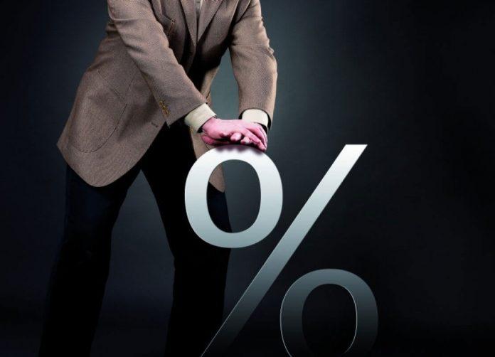 8% досрочно: Минфин рассчитывает на снижение ставок по ипотеке раньше обещанного