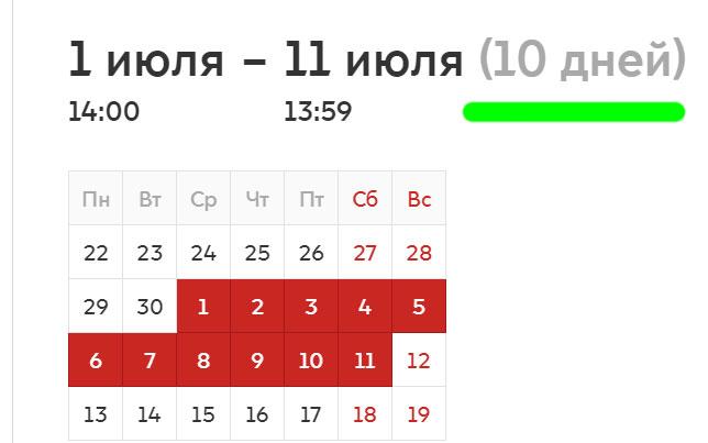 На сколько дней отключают горячую воду в Москве