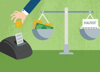 Вернуть 1,3 миллиона: как хотят увеличить налоговый вычет