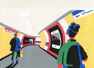 Новостройка у метро: в ЖК «Белые ночи» открылись продажи
