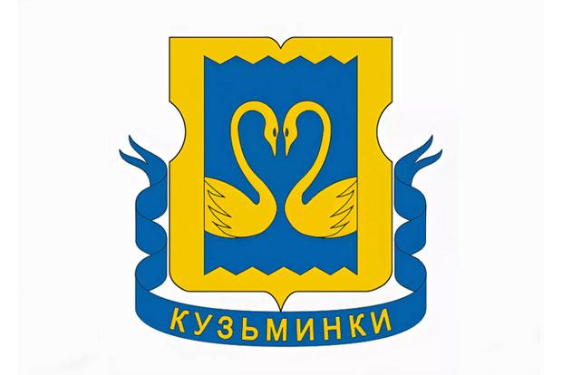 район Кузьмники