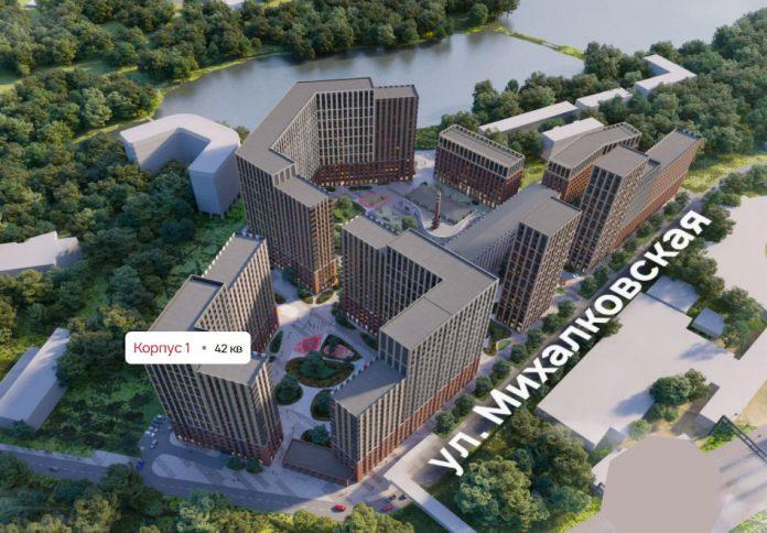 в ЖК «Михалковский» стартовали продажи