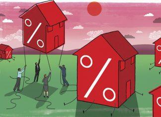 До 3 млн руб. под 7%: параметры льготной ипотеки меняются