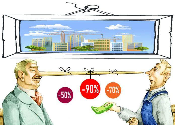 проверяем самые дешевые лоты «Черной пятницы рынка недвижимости»