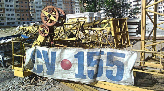 Возврат денежных средств пайщикам СУ-155