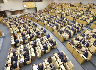 Заседание Госдумы РФ Фото: ИТАР-ТАСС