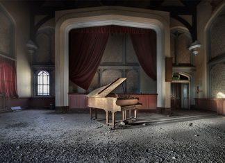 гостница с выходом на сцену в Москве-Сити