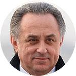 Виталий Мутко, вице-премьер РФ