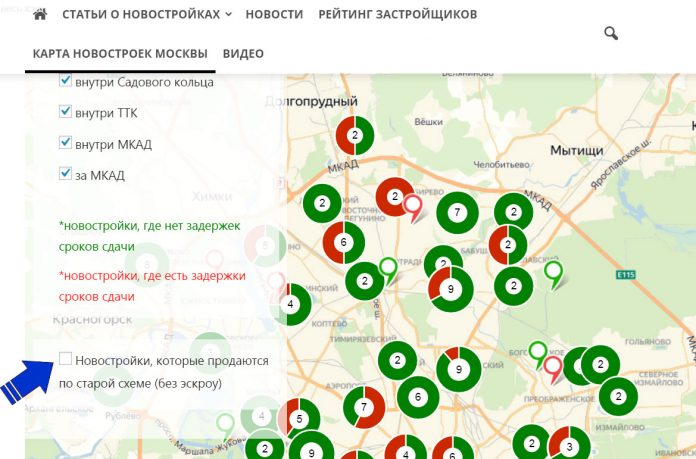 По старой схеме или нет: новые данные на карте новостроек МосДольщик.рф