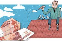 Достройка поощряется: членов ЖСК проблемных объектов поддержат финансами