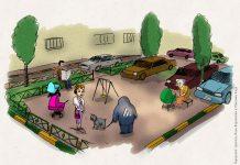 двор без машин