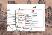 В Москве будет очередная станция метро: на этот раз в Гольянове