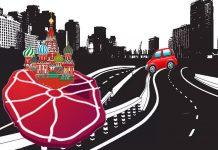 На 20 мин меньше: поездки по Москве стали быстрее