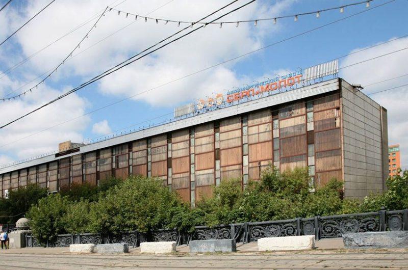 экс завод Серп и Молот в Лефортово