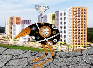 Ключи на расстоянии: ГК ПИК придумала бесконтактную передачу квартир