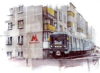 За МКАД на подземке: почем новостройки у метро