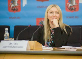 председатель Москомстройинвеста Анастасия Пятова