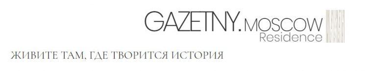 Дом в Газетном